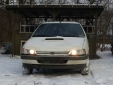 Peugeot 405 styling lygter fjernlys